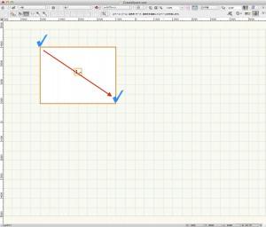 対角線の指定