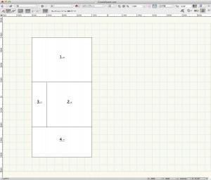 四角形モードでスペース作成