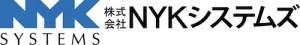 NYKシステムズ