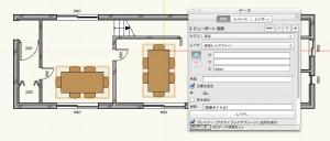 デザインレイヤビューポート
