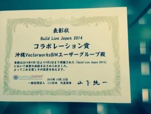 コラボレーション賞